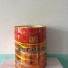 【厂家直销】石盾油性石材防护剂