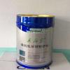 【厂家直销】美石宝油性石材防护剂