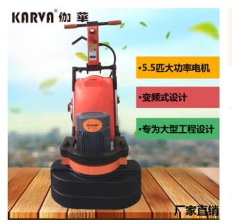 K6伽华6磨头5.5匹7.5匹变频不变频石材地坪混凝土研磨机水牛机