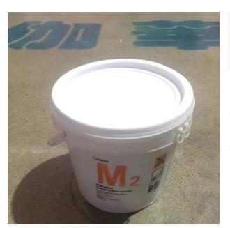 美国M2大理石抛光粉 高光粉 结晶粉 晶面保养剂