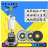 吉安泥1.5匹单擦机多功能刷地机石材晶面护理机地毯地面清洗机