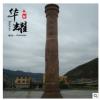 红砂岩大理石石材广场小区文化柱圆柱浮雕 文化柱石雕小区园林