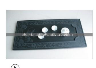 厂家生产石雕工艺品雕刻小件石材茶盘石茶盘批发精美雕刻可定制