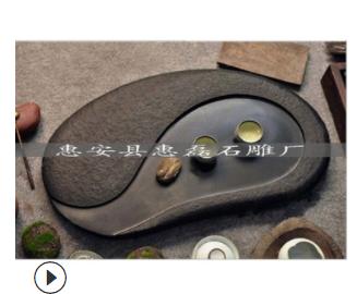 厂家直销石头工艺品成品 天然石茶盘 石制工艺品石材花盆