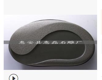 厂家批发 石雕工艺品 石茶盘 石材茶盘 石头雕刻工艺品 浮雕