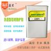 蓝晶灵 油性渗透型石材防护剂 有机硅防护剂 防水剂 通用型J201