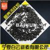 BAIYUN 1-2mm 空气过滤净化用椰壳活性炭