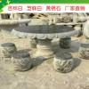 吉林建筑石材价格花岗岩大理石石桌石凳产地厂家批发定做