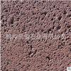 云南腾冲火山石板材 红色火山岩文化石背景墙砖 园林别墅墙面装饰