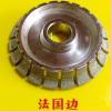 永固电镀轮法国边磨边轮大理石云石磨轮开槽花型花边异型轮
