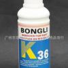 石材护理用品 石材养护邦利K-36云石去锈除渍剂【厂家供应】