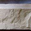 供应米黄砂岩自然面
