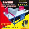 电动切砖机全自动切砖机多功能加气块切砖机切割机泡沫砖切砖机