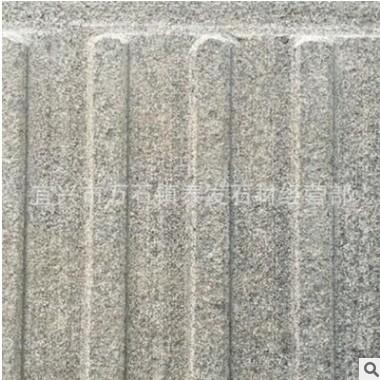 黑G654芝麻黑石材导盲砖 芝麻灰花岗岩盲道石 深灰麻盲人道