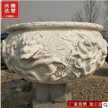石雕鱼缸 汉白玉九龙石缸庭院青石仿古花盆园林小品景观装饰摆件