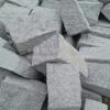 灰色花岗岩毛石块下庄石材厂