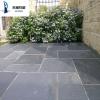 青石板厂家直销天然石材文化石庭院公园地砖园林铺路石