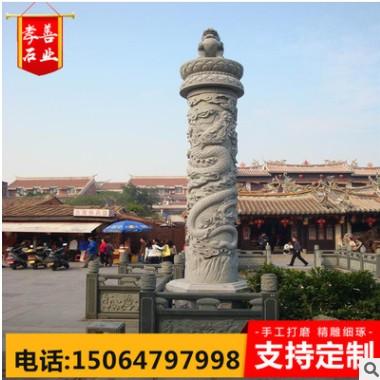 6米石龙柱华表浮雕盘龙柱寺庙广场景区园林大型石柱子加工花岗岩