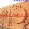 加工大理石影壁墙|城市文化墙屏风||广场浮雕墙中式庭院石材影碑