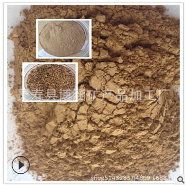 钻井液用随钻堵漏剂 复合堵漏剂 石油助剂 改性植物纤维