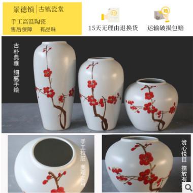 新款中式陶瓷花瓶三件套手绘花卉工艺品摆件现代家居陶瓷装饰品