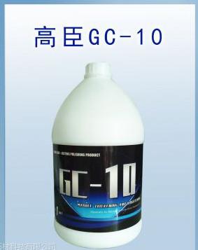 高臣GC-10耐磨增厚剂