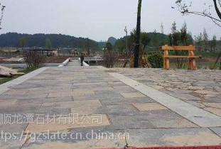 安顺优质石材 天然青石板 300*600地铺自然青石板