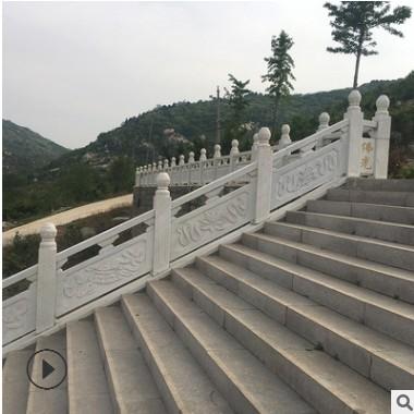 低价定做芝麻白河道石栏杆 石雕汉白玉栏板 公园庭院石栏杆