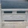 石栏杆柱子 护城河石栏杆 花岗岩石雕栏板浮雕