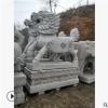 石雕小象,五莲红石小象价格,汉鼎石雕