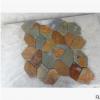 厂家供应 文化砖 别墅外墙砖天然文化石厂家 文化石价格铺地石材