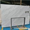 源头厂家 卡拉拉白大理石 意大利进口石材云浮白色石材价格
