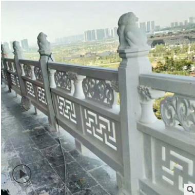 厂家供应河道石护栏 公园广场汉白玉石雕栏杆 精雕小区别墅栏杆