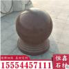 花岗岩圆球出售 花岗岩路障球 挡车球石球广场口摆件定制