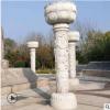 厂家定做寺庙广场文化柱 花岗岩莲花围绕盘龙柱