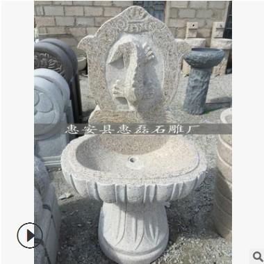 定做石材洗手盆面盆 现代简约石雕洗手盆 室内庭院摆件雕刻浮雕