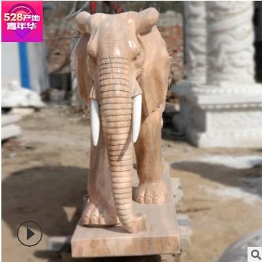 石雕大象晚霞红雕塑石风水物酒店门口招财风水物大象摆件石雕玉象