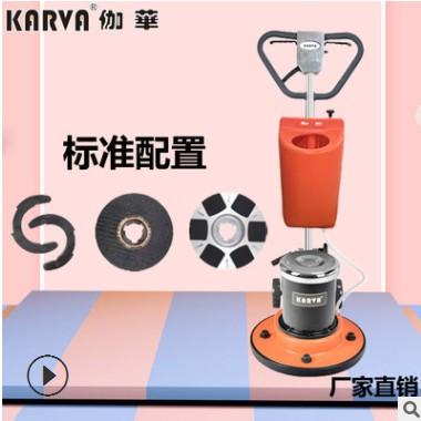 伽华2.5匹17寸18寸加重型石材翻新机大理石晶面抛光护理机