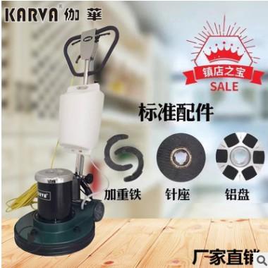 伽华2.5匹17寸18寸加重型石材翻新机大理石晶面护理抛光机