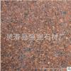 贵妃红花岗岩 高粱红石材 红色花岗岩 工厂直销 价格低欢迎选购