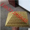黄金大摆件 金字塔办公摆件 商务黄金塔办公摆件 能量黄金塔