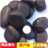 天然南京雨花石黑色鹅卵石一级普抛黑色卵石