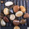 雨花石抛光鹅卵石精品天然 五彩石园艺黑白黄红石子原产地