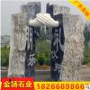 嘉祥石材厂家石雕工艺品 园林雕塑摆件家居广场石雕工艺品批发