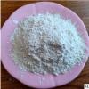 源头厂货白色负离子粉 土黄色负离子粉 负离子球 量大优惠 现货