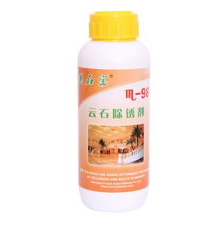 美石宝 m-98 麻石除锈剂 除锈剂厂家 石材除锈剂