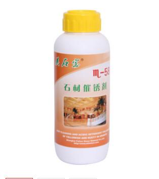 美石宝m-58 催锈剂