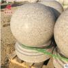 特惠光面花岗岩五莲花圆球 阻车障碍石球 球墩定制 适用于停车场