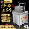 商用电动石磨肠粉机米浆机芝麻酱煎饼果子机大型石磨豆腐豆浆机