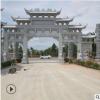 石牌坊牌楼青石汉白玉厂家定制直销单门寺庙三门景区入口牌楼门